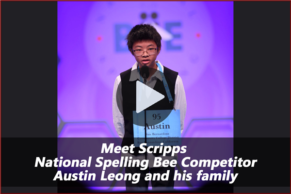 Meet Scripps National Spelling Bee Competitor - Austin Leong and his family