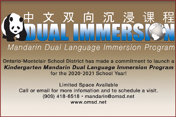 Mandarin Dual Language Immersion Program - Complete interest form!