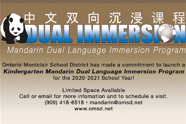 Mandarin Dual Language Immersion Program Interest Form. Click below for more information.